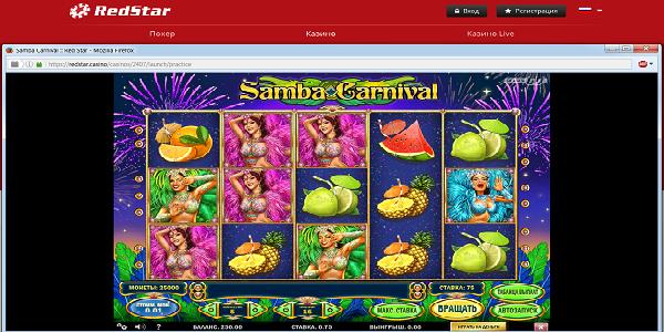 Игровые автоматы казино Ред Стар