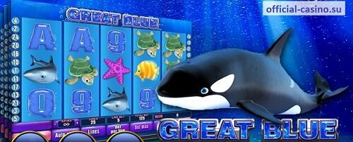 казино hotline
