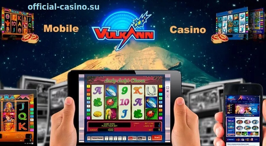 mobile casinos in Russia