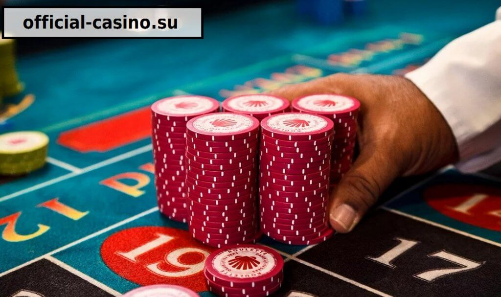 Gambling in real casinos