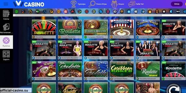 ivi casino рулетка игры