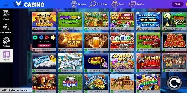 ivi casino игры скретч карты