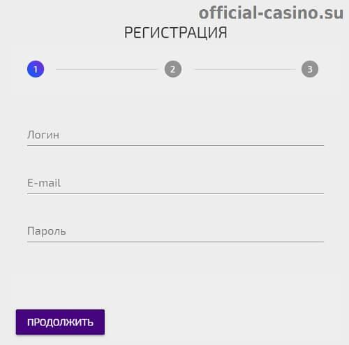 ivi casino форма регистрации