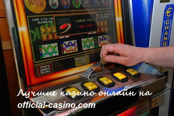 casino online for money