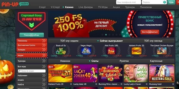 pin-up casino официальный сайт
