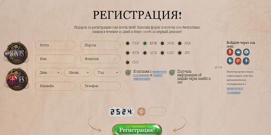 Джойказино регистрация